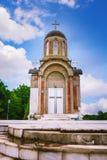 克拉古耶瓦茨的新的受难者教会,纪念博物馆和公园10月21日位于在克拉古耶瓦茨,塞尔维亚 图库摄影