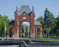 克拉斯诺达尔市俄罗斯 库存图片