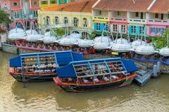 克拉码头旧港口在新加坡 免版税库存照片