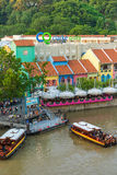 克拉码头旧港口在新加坡 免版税图库摄影