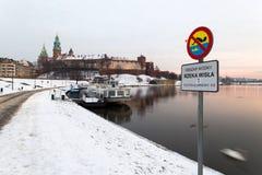 克拉科夫,瓦维尔山,波兰 没有游泳符号 免版税库存图片