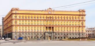 克格勃大厦在莫斯科 免版税库存图片