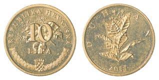 10克罗地亚人lipa硬币 免版税库存图片
