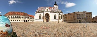 克罗地亚标记全景s方形st萨格勒布 库存照片
