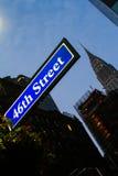 克莱斯勒大厦看法从第46条街道的 免版税库存图片