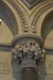 克赖斯特切奇大教堂 库存照片