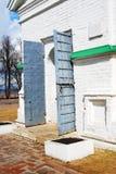 克里姆林宫在下诺夫哥罗德,俄罗斯 迈克尔天使大教堂 图库摄影