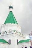 克里姆林宫在下诺夫哥罗德,俄罗斯 迈克尔天使大教堂 库存图片