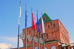 克里姆林宫在下诺夫哥罗德,俄罗斯 库存图片
