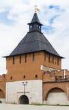 克里姆林宫,克里姆林宫墙壁的塔 免版税图库摄影
