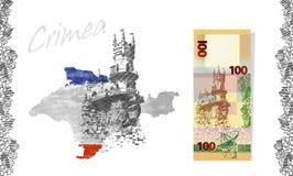 克里米亚的国旗和金钱 库存照片