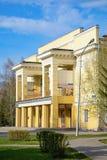 克麦罗沃,戏院的大厦 免版税库存照片