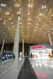免税北京首都国际机场 库存照片
