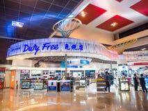 免税店在Donmueang机场 库存图片