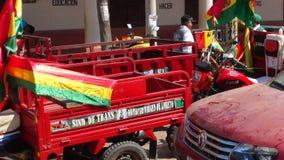 党在特立尼达 玻利维亚,南美 免版税库存图片