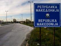 入口向FYROM或者前南斯拉夫的马其顿共和国,如被看见从希腊边界边 库存图片