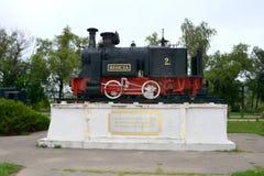 入口在博物馆,老机车,做在Resita 免版税库存图片