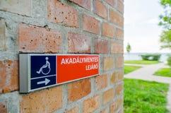 入口标志(匈牙利语) 免版税图库摄影