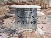 入口符号 图库摄影