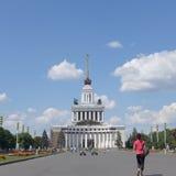 全俄国会展中心,莫斯科,俄罗斯 免版税库存照片
