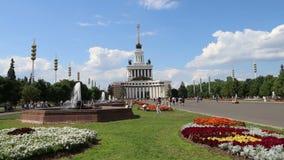 全俄罗斯展览会,莫斯科,俄罗斯 影视素材