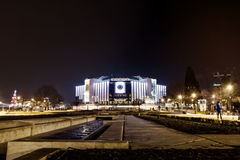 全国劳动人民文化宫,索非亚,保加利亚在晚上 免版税图库摄影