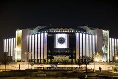 全国劳动人民文化宫,索非亚,保加利亚在晚上 库存图片