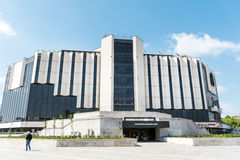 全国劳动人民文化宫,索非亚,保加利亚 免版税库存图片