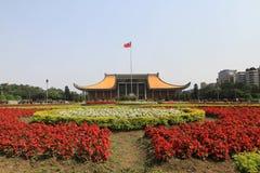 全国博士孙逸仙纪念堂台北台湾 库存照片