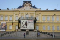 全国美术画廊在索非亚,保加利亚 库存图片