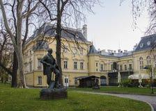 全国美术画廊在索非亚,保加利亚 免版税库存图片