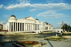 全国考古学博物馆在斯科普里,马其顿 图库摄影