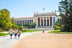 全国考古学博物馆在雅典,希腊 免版税库存图片