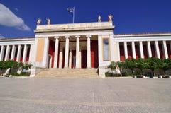 全国考古学博物馆在雅典 免版税库存照片