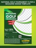 全国金子高尔夫球飞行物模板 免版税图库摄影