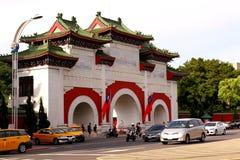 全国革命受难者的寺庙在台北 免版税库存图片