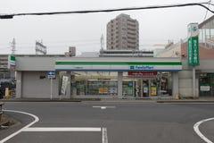 全家便利商店一家词便利商店是第三大在24个小时方便商店市场上, 免版税库存图片