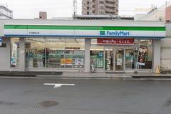 全家便利商店一家词便利商店是第三大在24个小时方便商店市场上, 库存图片