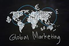 全球性营销 向量例证