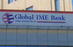 全球性IME银行尼泊尔 免版税图库摄影