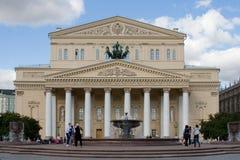 全部剧院在莫斯科,俄国 免版税库存照片