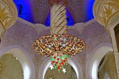 全部清真寺回教族长zayed 免版税库存照片