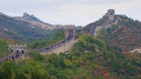 八达岭长城周末在秋天 免版税库存图片