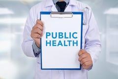 公共卫生概念 免版税图库摄影