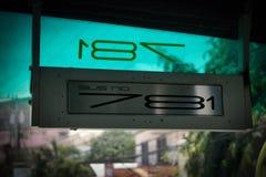 公共汽车的标志里面 库存图片