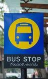 公共汽车站标志 免版税库存图片