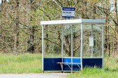 公共汽车站风雨棚 库存照片