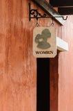 公共s符号洗手间妇女 库存照片
