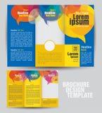 公司三部合成的企业小册子设计模板 库存例证