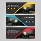 公司业务横幅模板,水平的广告业横幅布局模板平的设计集合, 向量例证